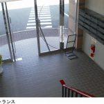 ロイヤルヒルズマンション201 画像4