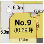 寒河江エコタウン陵南町区画9 80.69坪 国のグリーン化補助金100万円~を利用可。先着受付中。